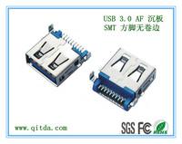 USB 3.0 AF 沉板 SMT 方脚 无卷边 QTD-USB-AF-FZ3126