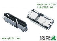 MICRO USB 3.0 AB F 端子外壳 SMT QTD-MCUSB-ABF-J3110