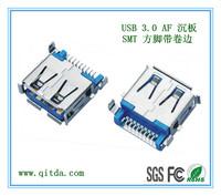 USB 3.0 AF 沉板 SMT 方脚 带卷边 QTD-USB-AF-FJ3126