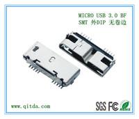MICRO USB 3.0 BF SMT 外DIP 无卷边 QTD-MCUSB-BF-Z3112