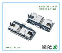 MICRO USB 3.0 BF 端子SMT外壳 DIP+SMT QTD-MCUSB-BF-3116