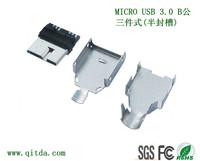 MICRO USB 3.0 B公三件式(半封槽)_ QTD-MCUSB-BM-3120