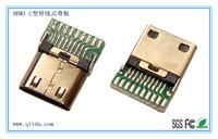MINI HDMI 19P 带PCB板QTD-HDMI-CM-2118
