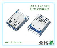 USB 3.0 AF 180D DIP 外壳四脚鱼叉_QTD-USB-AF-JJ3114
