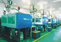 horizontal injection press