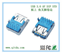 USB 3.0 AF DIP STD 板上 鱼叉脚卷边_QTD-USB-AF-JW3119